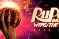 Werq the Playhouse outa this world…